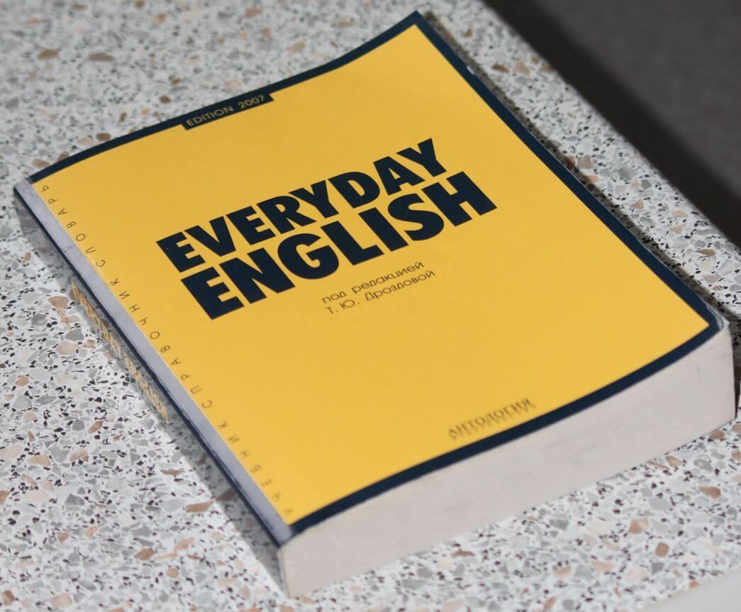 English Mispronunciations of Hindi Speakers